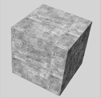 Ооо бетон лидер бетон бетонирование